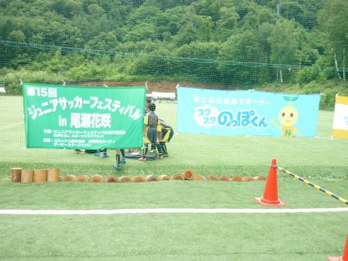 スポーツ応援プログラム